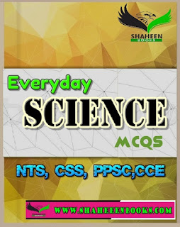 Science Mcqs Pdf ,Free Download Science MCQS Pdf,Free Download Science Mcqs For NTS CSS PPSC AND CCE