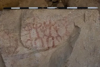 Stick figure-like paintings were found in the cave in Sinai