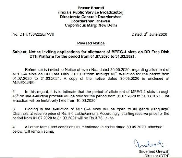 प्रसार भारती ने डीडी फ्रीडिश के एमपीईजी -4 स्लॉट के आवंटन के लिए आवेदन आमंत्रित किये