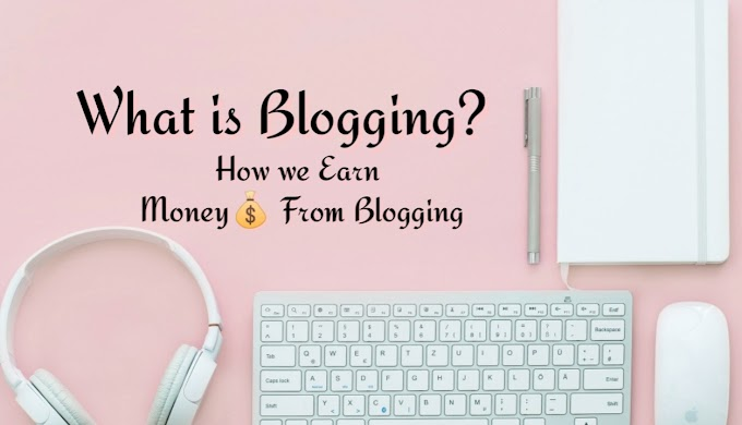 Blogging क्या है, इससे पैसे कैसे कमाए? पूरी जानकारी|