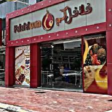 أسعارمنيو وقم وعنوان فروع مطعم فلافلكم Falafelcom