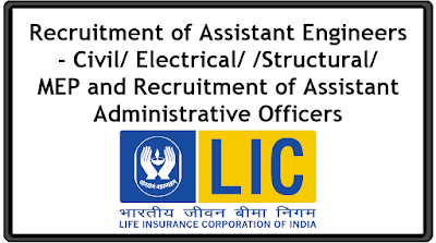 LIC Recruitment 2020 AE and AAO Vacancies Apply now