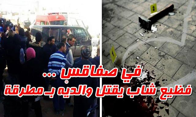 Tunisie-Sfax : Un jeune homme tue ses parents à coups de marteau
