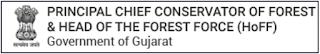 Gujarat Forest Guard Previous Question Paper Download Syllabus