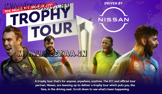 Free T20 World Cup Cricket Contest And Win Prizes