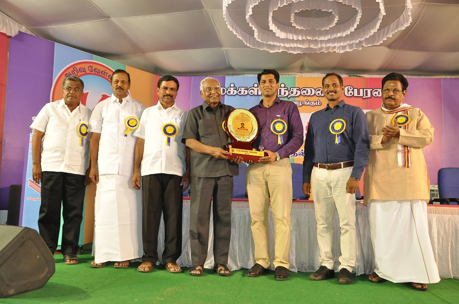 G.D. Naidu Award for Young Scientist in Erode on Aug 4, 2018