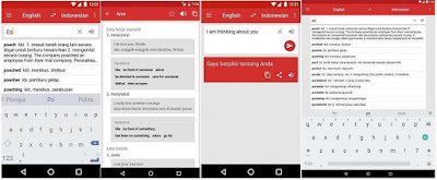 Anda yang kini bukan seorang mahasiswa lagi 10 Aplikasi Kamus Bahasa Inggris Offline Terbaik Di Android