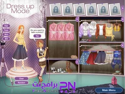 تحميل لعبة تلبيس بنات كاملة مجانا