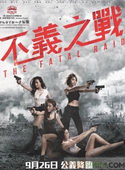 Đặc Nhiệm Mỹ Nhân 2 - Special Female Force 2 (2019)