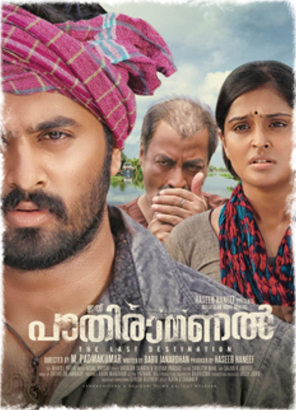 Ithu Pathiramanal Movie Poster