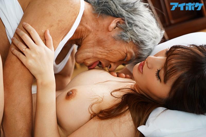 勃起不全NTR!天海つばさ让男优中了老化之术!