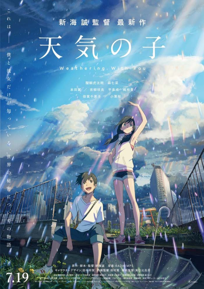 Tenki no Ko (Weathering with You) - Makoto Shinkai