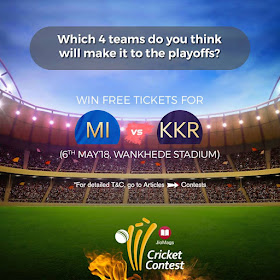 Win FREE IPL tickets to all #MIvsKKR matches | Free Stuff