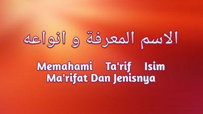 Memahami Definisi Isi Ma'rifat, jenis dan contohnya