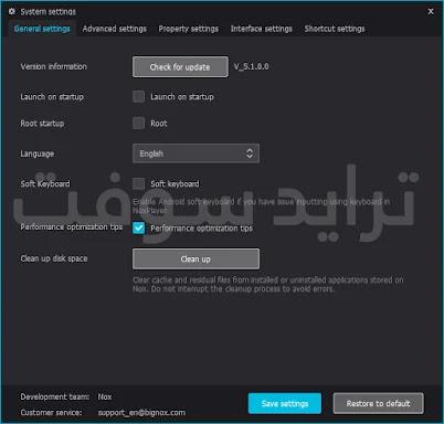 تطبيق نوكس اب بلاير عربي كامل أحدث اصدار