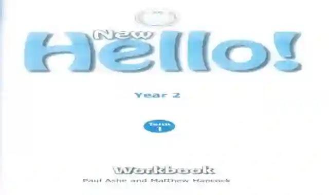 كتاب الورك بوك كاملا لمادة اللغة الانجليزية للصف الثانى الثانوى الترم الاول 2021 بصيغة وورد