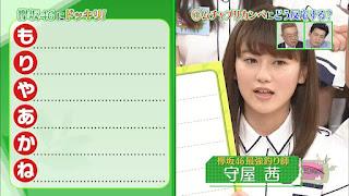 Moriya Akane Keyakizaka46