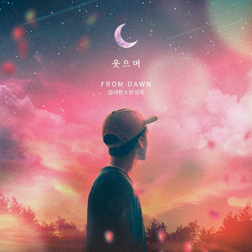 Lim JaeHyun, Moon SeongWook – With a smile – Single