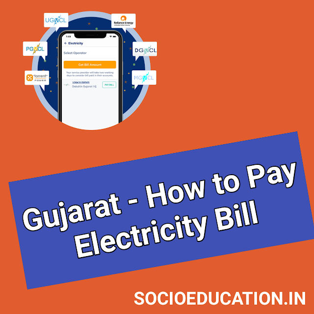 Gujarat - How to Pay Electricity Bill
