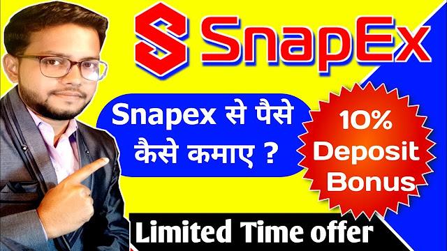 How to Earn money from Snapex   10% Deposit Bonus for Tube Guru Community 🔥🔥🔥🔥