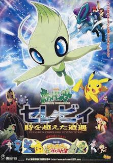 pokemon-the-movie-4-โปเกม่อน-เดอะมูฟวี่-ย้อนเวลาตามหาเซเลบี-พากย์ไทย
