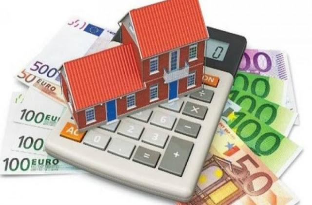 40% μείωση στα ενοίκια επαγγελματικής χρήσης και πρώτης κατοικίας