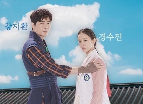 SINOPSIS Joseon Survival Episode 1 - 20 Lengkap - SINOPSIS