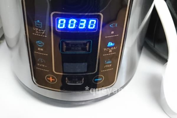 プレッシャーキングプロは「素材や調理に適した時間・温度をあらかじめ設定したボタン」を押して調理