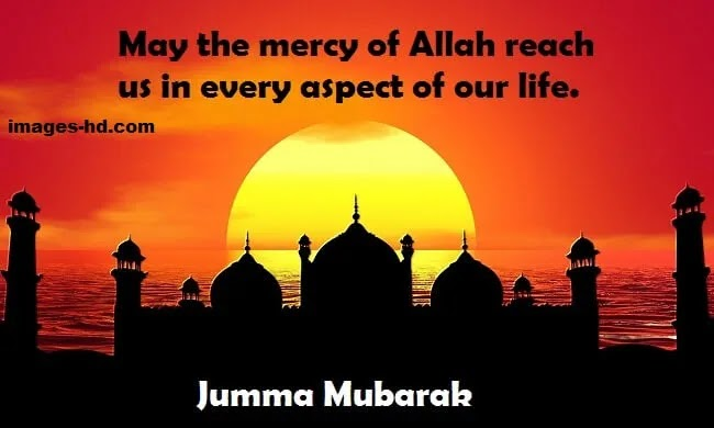 may mercy of Allah reach us