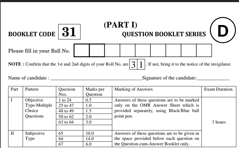 nid previous year question papers with solutions pdf