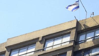 """""""تليجراف"""": إسرائيل تكشف عن سحب طاقم سفارتها في مصر"""