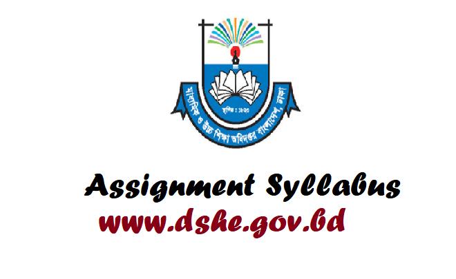 TAGS:৮ম (অষ্টম) শ্রেণি ইংরেজী অ্যাসাইনমেন্ট উত্তর ২০২১ | ১৬ তম সপ্তাহ।অষ্টম শ্রেণি ইংরেজী অ্যাসাইনমেন্ট সমাধান ২০২১।Class 8 English Assignment Anser  16th week 2021।Class 8 English assignment answer 2021 16th week।৮ম(অষ্টম) শ্রেণি ইংরেজী অ্যাসাইনমেন্ট ২০২১।৮ম(অষ্টম) শ্রেণি ইংরেজী অ্যাসাইনমেন্ট  ২০২১ | ১৬ তম সপ্তাহ।৮ম (অষ্টম) শ্রেণি ইংরেজী অ্যাসাইনমেন্ট উত্তর ২০২১ | ১৬ তম সপ্তাহ ।৮ম শ্রেণির ১৬তম সপ্তাহের ইংরেজি ও বাংলাদেশ ও বিশ্বপরিচয় অ্যাসাইনমেন্ট/এসাইনমেন্ট উত্তর/সমাধান ২০২১৮ম শ্রেণির ইংরেজী ১৬ তম সপ্তাহের এসাইমেন্ট সমাধান উত্তর ২০২১ | Class Eight/8 16th Week English Assignment Anser Solution 2021।