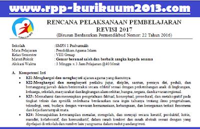 gambar rpp pai k13 kelas revisi terbaru