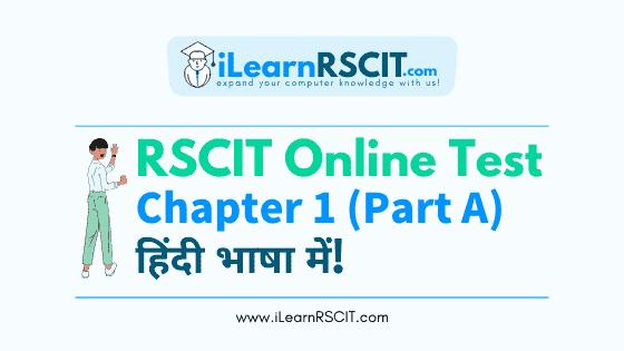कंप्यूटर का परिचय Part A, Rscit Model Test Paper In Hindi, कंप्यूटर का परिचय Rscit Model Test Paper In Hindi,