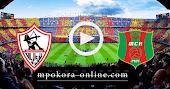 نتيجة مباراة مولودية الجزائر والزمالك كورة اون لاين 03-04-2021 دوري أبطال إفريقيا