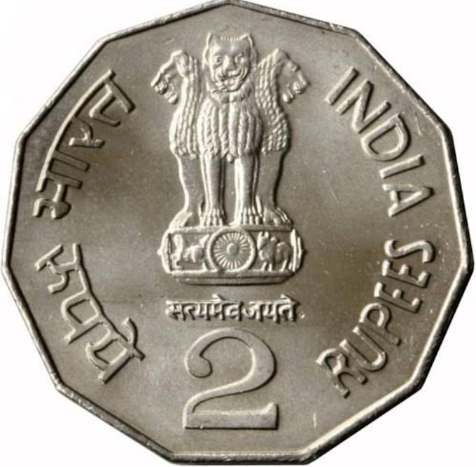 how to become a millionaire: अगर आपके पास है 2 रुपये का यह सिक्का तो घर बैठे कमा सकते हैं ₹5 लाख, जानें क्या करना होगा?