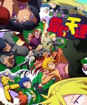 heion sedai no idaten-tachi anime trailer
