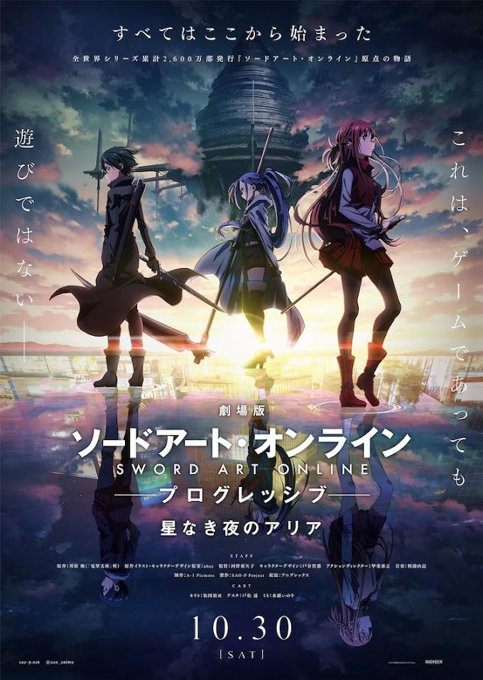 Com estreia para 30 de outubro, filme de Sword Art Online revela novo poster