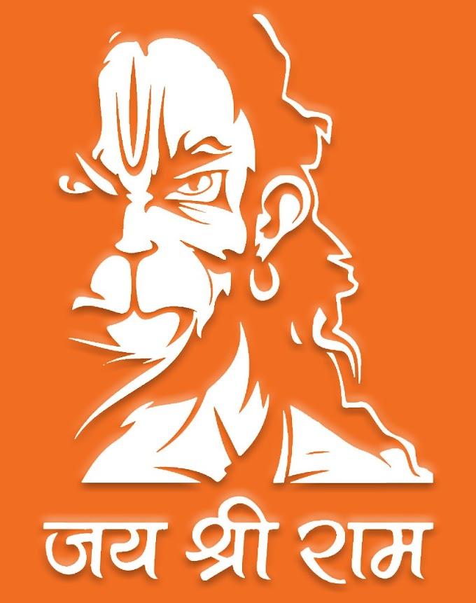 Bajrangbali Hanuman whatsapp status