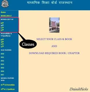 free rbse books downloads