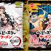 Conoce los nuevos fideos de Kimetsu no Yaiba ¡Son de edición limitada!