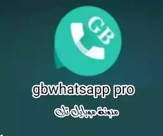 Gbwhatsapp3
