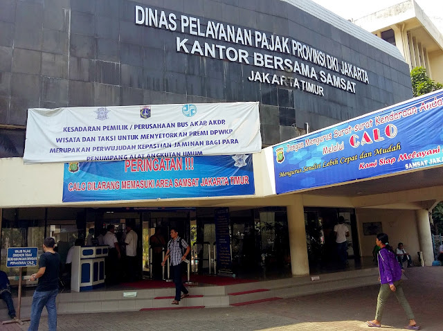 Syarat Membuat NPWP Terbaru 2017