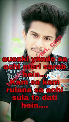 TikTok Breakup Shayari image