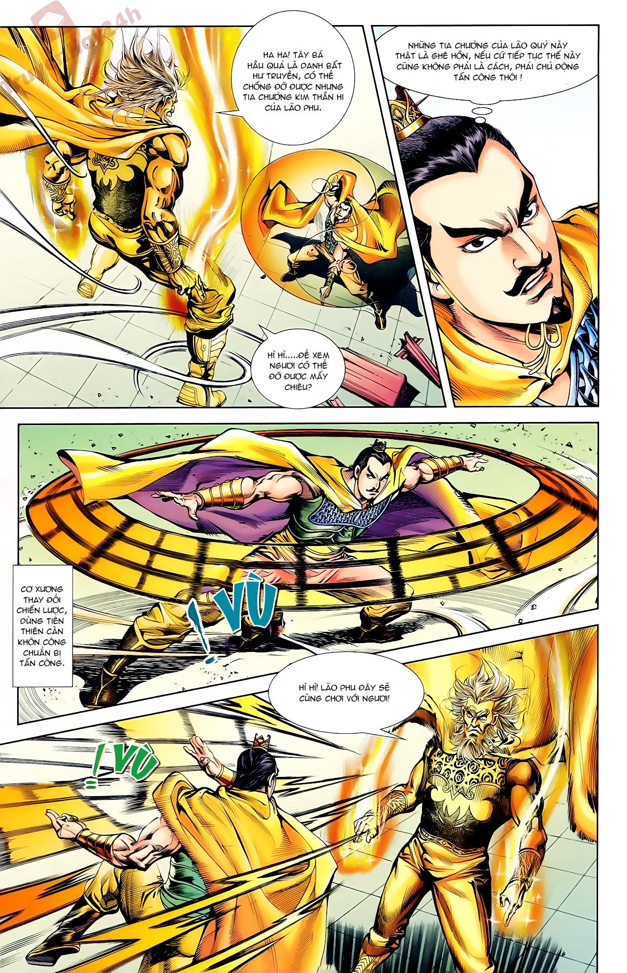 Cơ Phát Khai Chu Bản chapter 62 trang 5