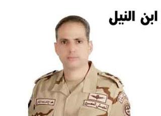 المتحدث العسكري سقوط طائرة مقاتلة للقوات الجوية واستشهاد قائدها اليوم