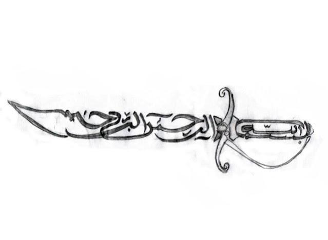 Kaligrafi bismillah pedang