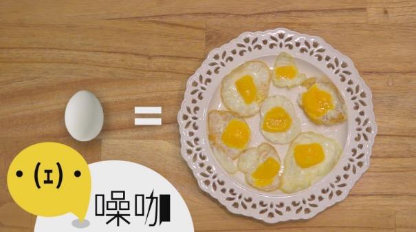 Dengan Sebiji Telur, Anda Boleh Perolehi 7 Biji Telur Goreng