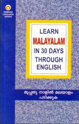 In through days learn tamil telugu 30 pdf