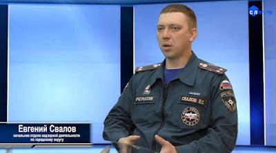 (ФОТО, ВИДЕО)Актуальное интервью начальника ОНД по ГО Сухой Лог в связи с трагическими событиями в Кемерово